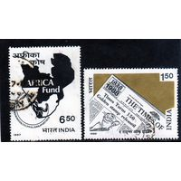 Индия.150 лет газете.Фонд Африки против апартеида.