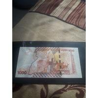 УГАНДА 1000 шиллингов 2010 год