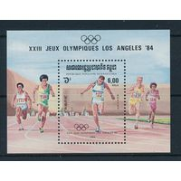 Кампучия олимпиада 1984г.