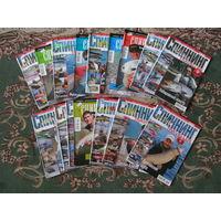 Рыболовные журналы