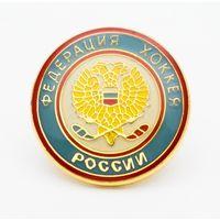 Федерация хоккея России