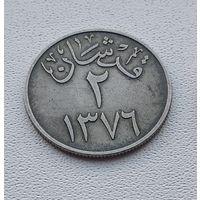 Саудовская Аравия 2 кирша, 1957 7-8-20