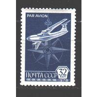 СССР 1978 4800 Стандарт, простая бумага самолет MNH  Авиация