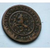 Нидерланды 1/2 цента, 1884 1-11-36