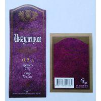 Этикетка. вино. 0051