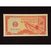 Камбоджа, 0,5 риеля 1979 год. UNC