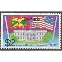 Гренада Гренадины. 200 лет Американской революции. Нац. флаг. Белый дом. 1975г. Mi#103.