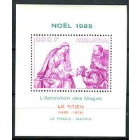 Руанда - 1985г. - Рождество. Искусство. - полная серия, MNH [Mi bl. 104] - 1 блок