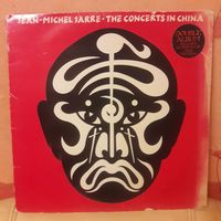 JEAN MICHEL JARRE - 1982 - THE CONCERTS IN CHINA (UK) 2LP