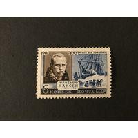 100 лет Нансену. СССР,1961, марка