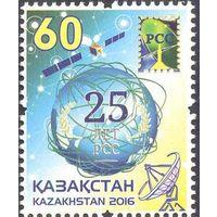 Казахстан 2016 космос РСС антенна