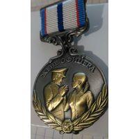 Жене офицера. Медаль + чистый док.
