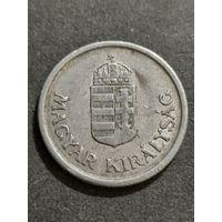 Венгрия 1 пенго 1942 г