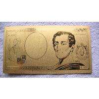 Франция Золотая банкнота 200 франков 1987г. распродажа