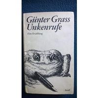 Gunter Grass Unkenrufe // Гюнтер Грасс Крик жерлянки // Книга на немецком языке