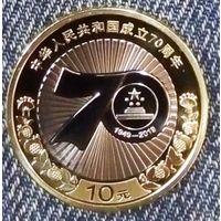 Китай 10 юань, 2019 70 лет Китайской Народной Республике.