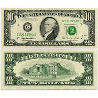 США. 10 долларов (образца 1995 года, G, Иллинойс, P499)