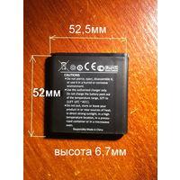 Аккумулятор Prestigio MultiPhone 3540 Duo (2000ма/ч,PAP3540 DUO)