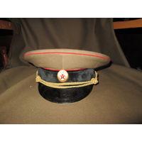 С 1 рубля.Фуражка офицерская СА СССР