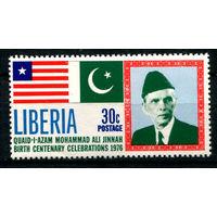 Либерия - 1976г. - Мухаммад Али Джинн - полная серия, MNH [Mi А1005] - 1 марка