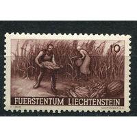 Лихтенштейн - 1941 - Сбор кукурузы 10Rp - (пятно на клее) - [Mi.192] - 1 марка. MNH.  (Лот 42N)