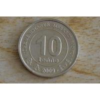 Туркменистан 10 тенге 2009