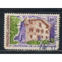 Андорра Французская почта 1980 Восстановление старой мэрии Андорра-ла-Велья #310