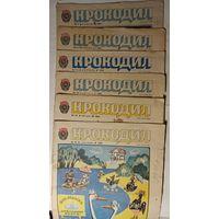 """Крокодилы"" 6 номеров за 1982г.(цена за один)"
