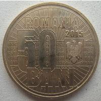 Румыния 50 бани 2015 г. 10 лет денежной реформе