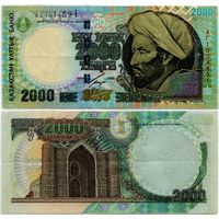 Казахстан. 2000 тенге (образца 2000 года, P23, aUNC) [банкнота в ламинате]