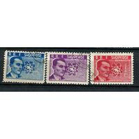 Албания - 1959 - Мир во всем мире - [Mi. 575-577] - полная серия - 3 марки. Гашеные.