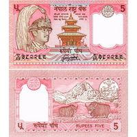 Непал  5 рупий 1987 год  UNC