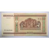 500 рублей серия Кг
