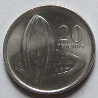Гана 20 песев 2007 г
