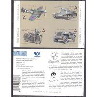 Чехия армия танк Т-34 джип мотоцикл авиация голограмма