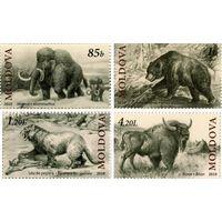 Молдова Доисторическая фауна 2010 год чистая полная серия из 4-х марок