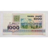 Республика Беларусь 1000 рублей образец 1992