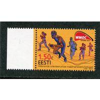 Эстония. Чемпионат мира по спортивному ориентированию
