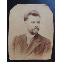 "Фото ""Джентльмен"", Рига, 1900 г."