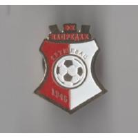 Футбол - ФК Напредак Крушевац Сербия