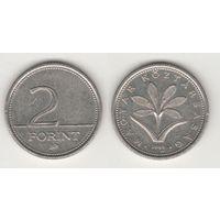 Венгрия km693 2 форинта 2003 год (h03)