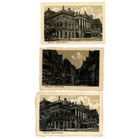 3 открытки ГЕРМАНИЯ Бреслау около 1900  бумага ручной работы Frans Jander