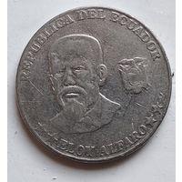 Эквадор 50 сентаво, 2000 4-9-17