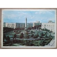 Минск. Площадь Победы. 1965 г. Чистая.