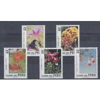 [1545] Перу 1972. Флора.Цветы.