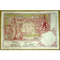 20 франков 1920г -редкая-