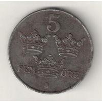 Швеция 5 эре 1950