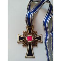 Материнский крест 3 ст. Бронза.