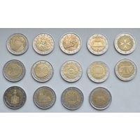 Лот 14 юбилейных и памятных монет 2 евро (28 Евро) все разные