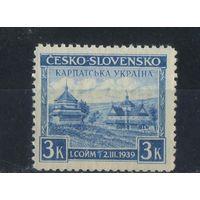Украина Закарпатская (Ческо-Словацкая респ) 1939 Ясина Церковь #1**